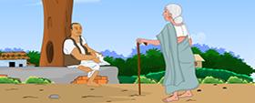 बूढ़ी अम्मा की बात (लोककथा)