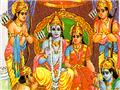 Ram Saga