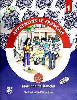 Apprenons Le Français - Cahier d'exercices - 1